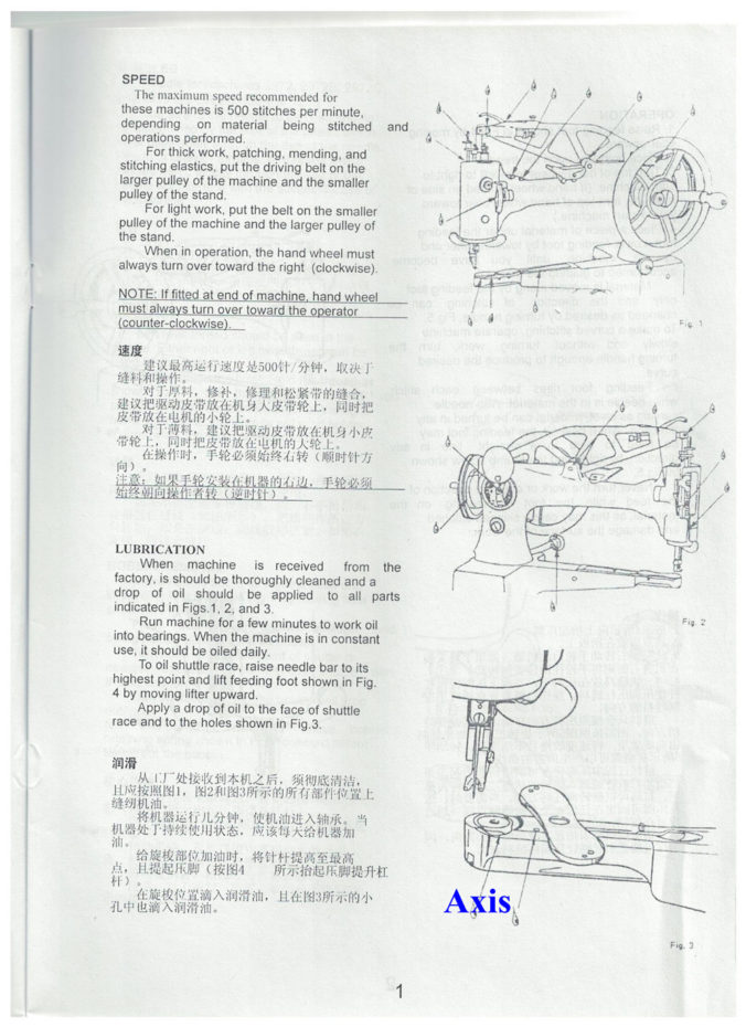 ae60cx21c operation manual and parts